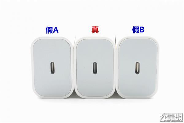 别买错了!苹果18W USB-C PD充电器真假对比