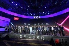 TCL强势进军互联网市场 雷鸟I55正式发布