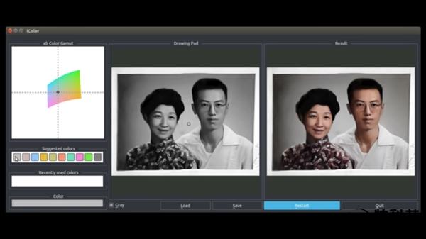 不懂PS?这款APP让黑白照片秒变彩色 效果棒呆