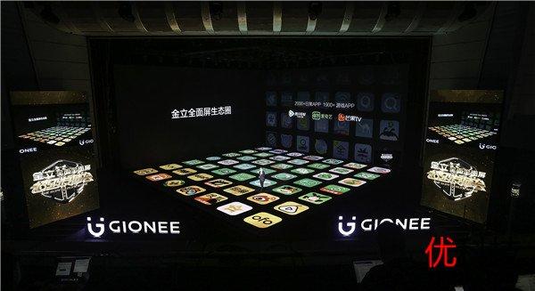 从999到4399元覆盖全系列 金立发布八款全面屏手机