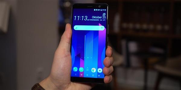 主打自拍!HTC全面屏U11 Eyes曝光:搭载骁龙652