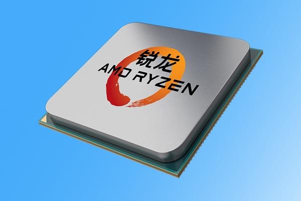 双核四线程!AMD新款移动处理器曝光:最高3.4GHz