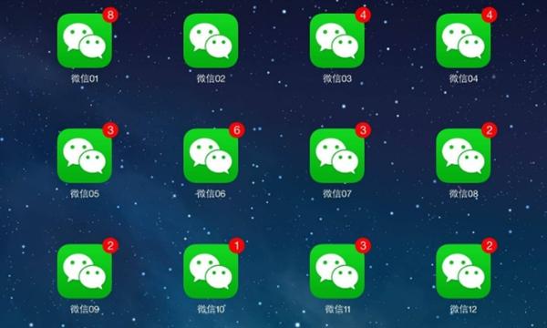 官方微信多开功能曝光:可切换账号