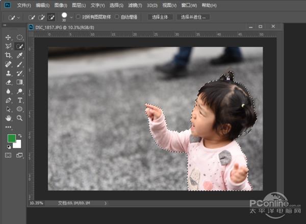 史上最强抠图 摄影专用PS CC一键抠图体验