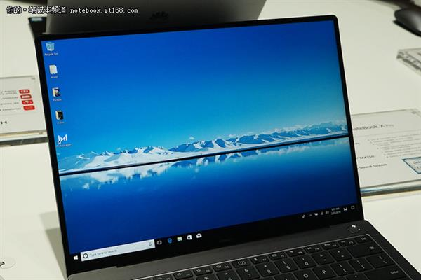 开启PC全面屏时代 评华为MateBook X Pro