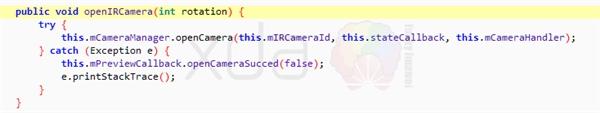 MIUI固件泄露小米7将采用刘海屏造型:红外人脸识别