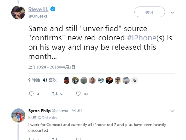 4月铁定发布?苹果筹备红色iPhone 8/X