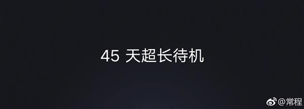 45天待机!联想Z5即将发布