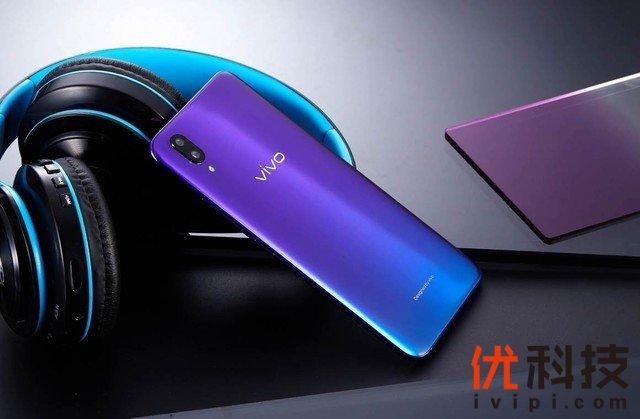今年最具魅力的手机渐变新配色,vivo X21魅夜紫图赏