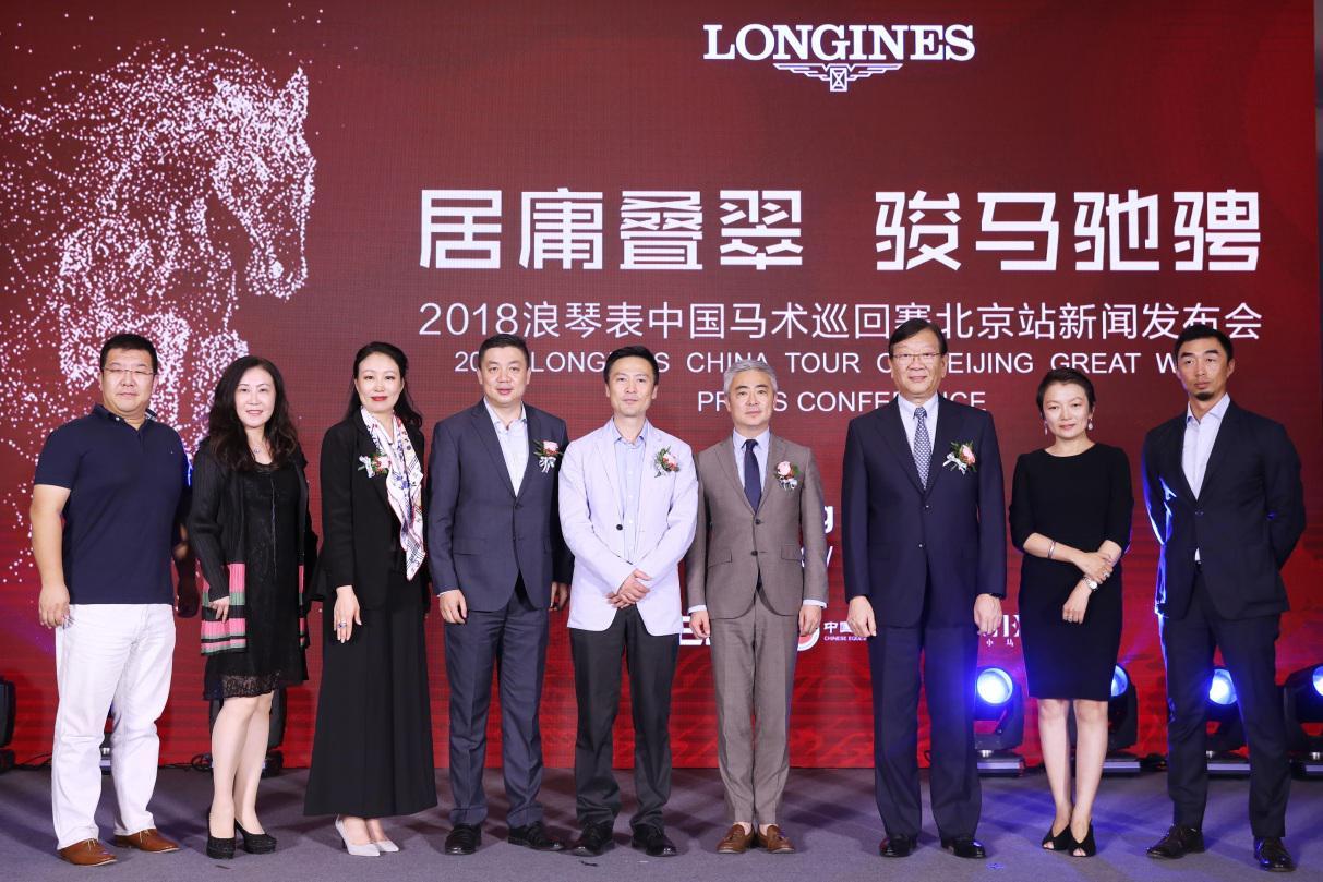 打造品质化高端生活,三星助力中国马术巡回赛震撼启幕