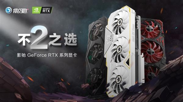 八大厂商齐发RTX 2080/2080 Ti:华硕最贵9998元
