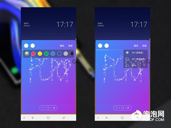 共15项功能 三星Galaxy Note 9 S Pen上手