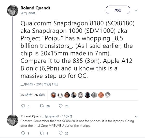 高通推进骁龙8180笔记本15瓦处理器:集成85亿晶体管超A12