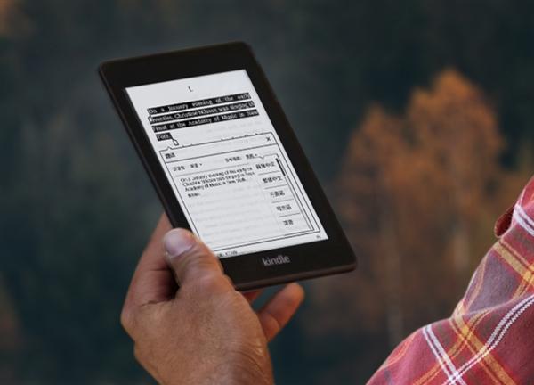 小米有品开卖亚马逊Kindle Paperwhite电子书:优惠150元
