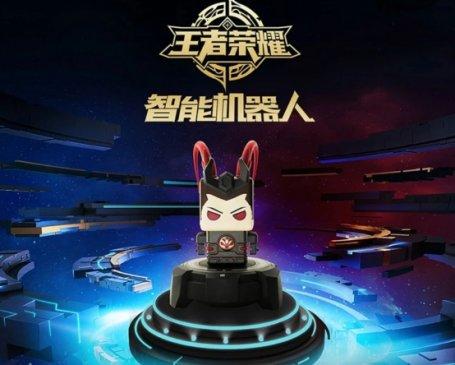 """首款王者荣耀智能机器人""""吕布""""正式发布"""