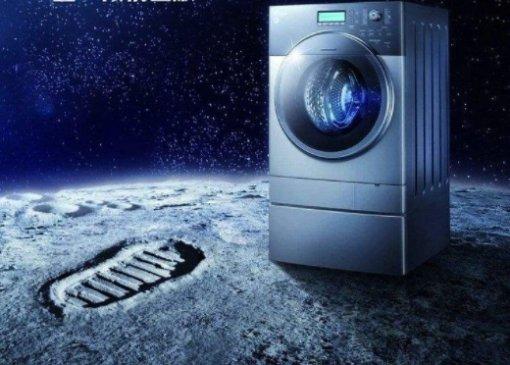 洗衣机将弃90年历史的铆接技术 转用激光焊接