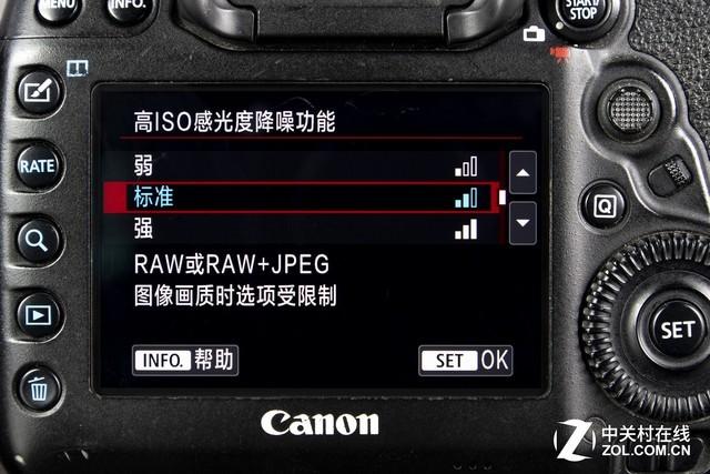 写给五年前的我 相机上这些功能看懂了吗?