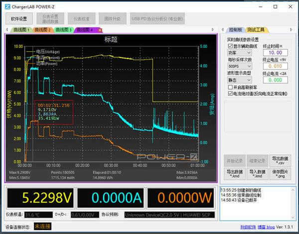 荣耀Magic2充电及续航体验:40W看得见的超级快充