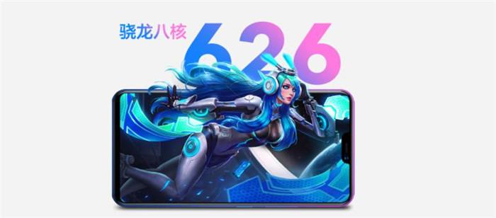 90%屏占比+骁龙八核,vivo Z1青春版正式开售