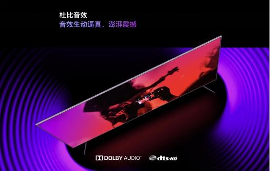 官方售价仅7999元!75英寸小米电视4S正式发布