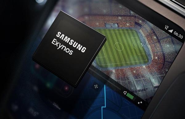 三星发布Exynos Auto V9芯片:8nm 8核A76、用于奥迪车载系统