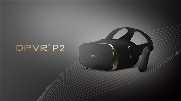 首发骁龙XR1 大朋VR P2亮相:性能提升300%