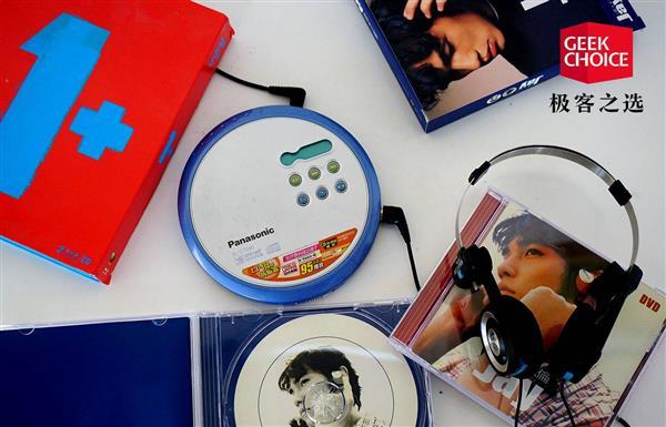 还记得CD随身听吗?当年的音质/出街神器
