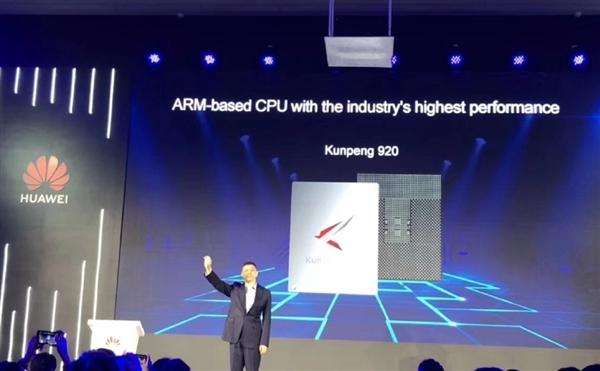 """华为发布7nm""""鲲鹏920""""计算芯片:64核心业内性能最强!"""