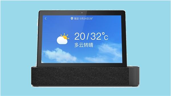 联想发布平板电脑P10/M10:支持百度小度模式