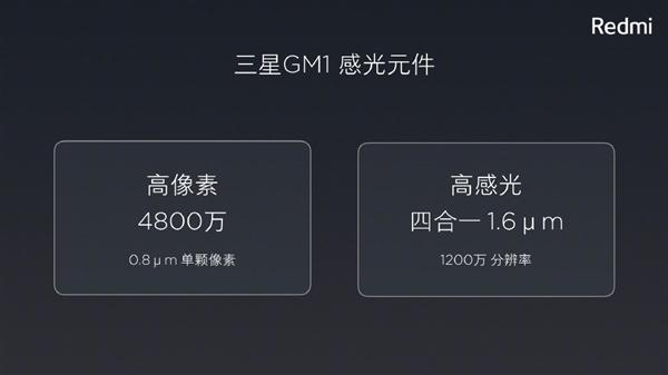 4800万像素!雷军晒红米Note 7摄像头参数:拍照领先友商