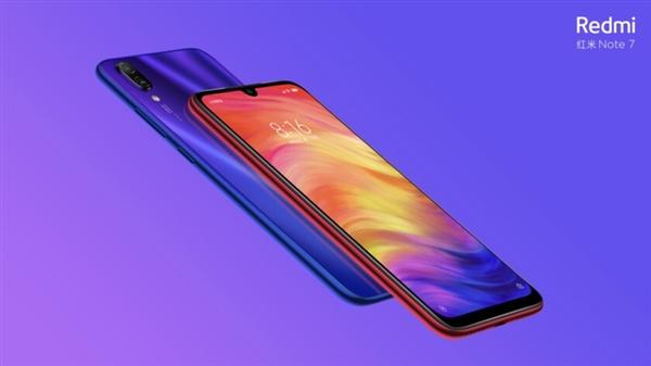 中国首款18个月超长质保手机!红米Note 7这次拼了