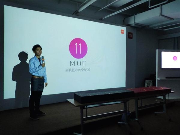 小米MIUI 11首曝:别具匠心的全新OS来了