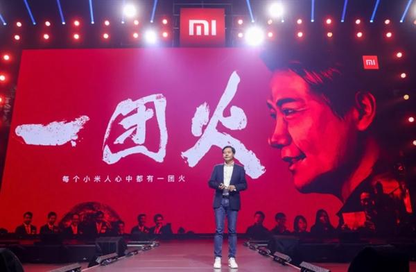 """投入百亿布局AIoT 雷军宣布小米""""手机+AIoT""""双引擎核心战略"""