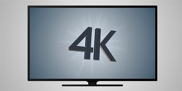 8K电视来了!但是8K视频仍很遥远