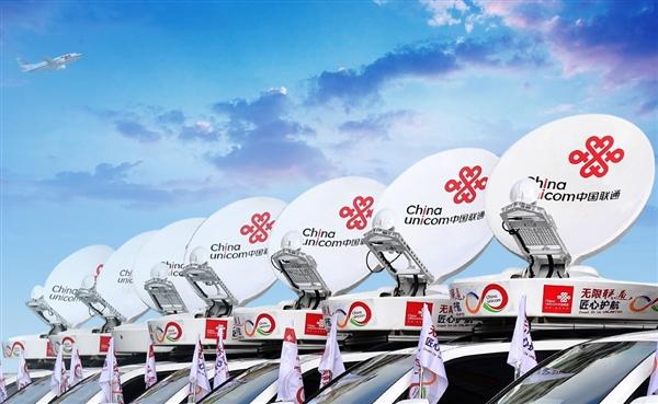 中国联通首批用户开通5G:比4G速度快40-60倍