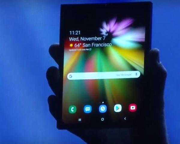 三星折叠屏手机确定:配置很强大