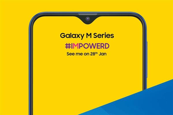 三星Galaxy M20宣布:5000mAh电池加持