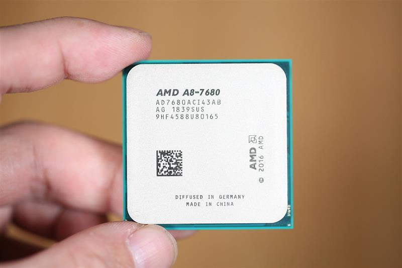 四核为王 打造高性价比入门平台!AMD A8-7680处理器评测