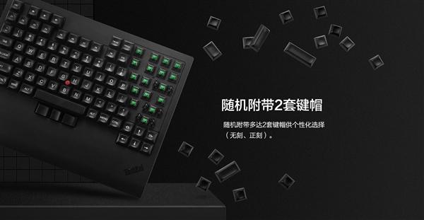 4999元!ThinkPad小红点机械键盘开卖:7行设计、Cherry原厂绿轴