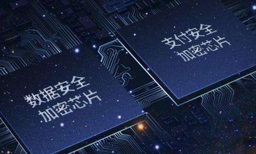 7大技能+2项认证:华为手机强力守护用户安全