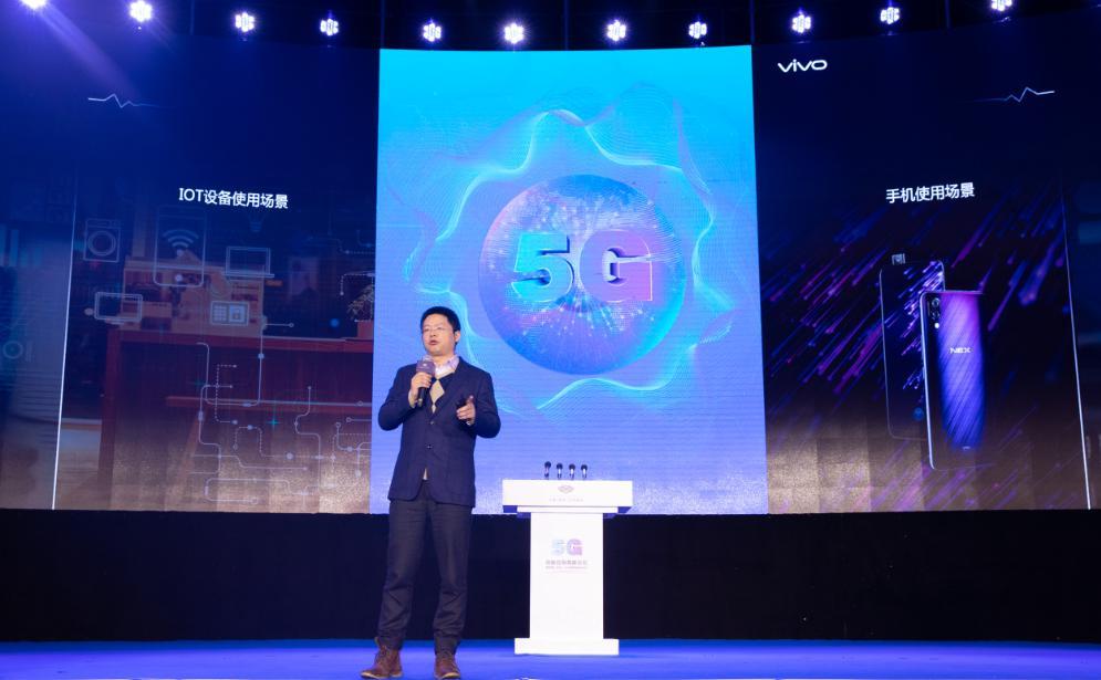 vivo出席杭州5G创新应用高峰论坛:5G+AI定义智慧手机