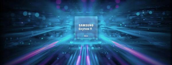 三星Exynos 9820现身跑分网站:多核成绩甚至不及骁龙845