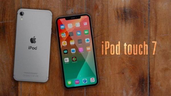 全新iPod touch概念设计图:刘海全面屏加持