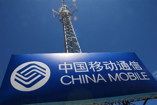 中国移动试行eSIM:三大运营商均已开通 取代SIM卡只需时间