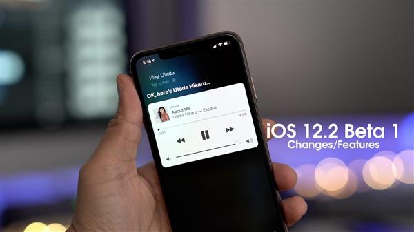 苹果发布iOS 12.2首个开发者测试版:暗示AirPods二代要来