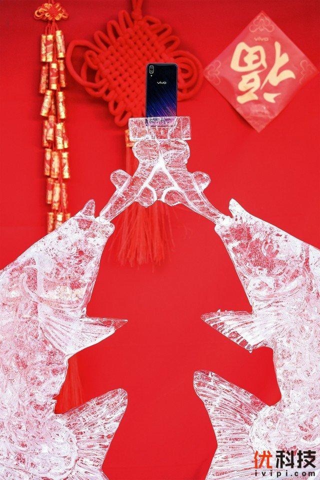 X23幻彩版 星语新愿冰雕锦鲤助你新年欧气全开