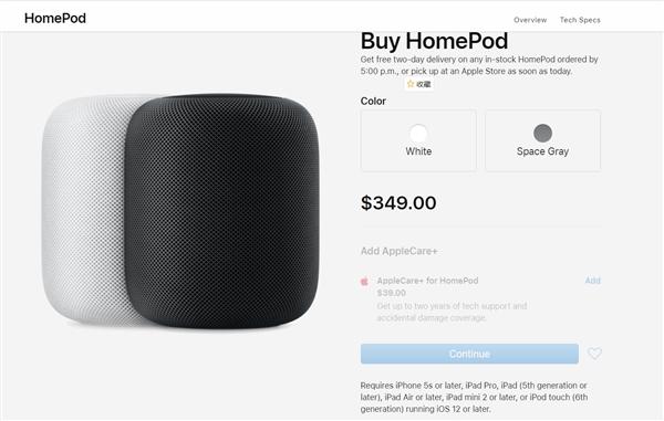 苹果HomePod在美市场份额仅6% 不到亚马逊1/10
