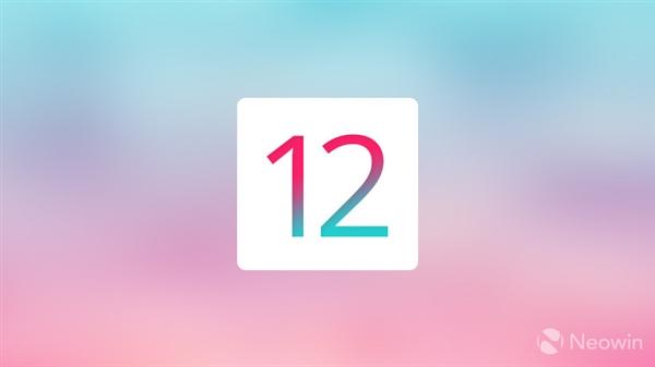 iOS 12.2第二个公测版发布!苹果关闭iOS 12.1.1和12.1.2验证通道
