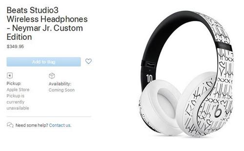 苹果将推出内马尔定制版头戴式无线耳机