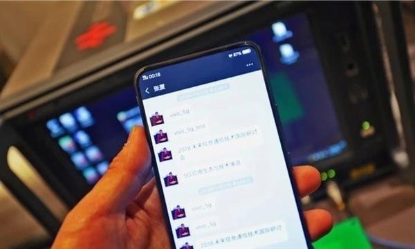一文看懂:2019年你能买到的5G手机都在这